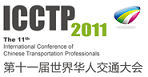 11th ICCTP Logo